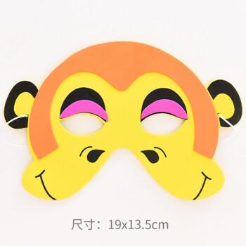 儿童卡通动物面具男女舞会表演半脸玩具聚会活动脸谱