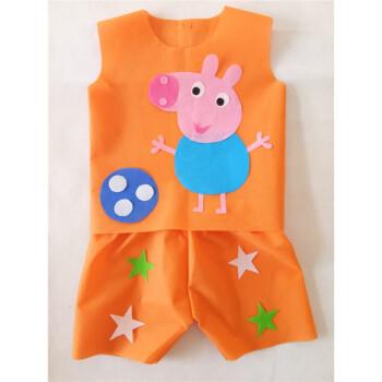 手工制作环保服装儿童时装秀演出服幼儿园走秀服装女公主裙子装 桔