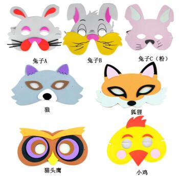 卡通动物面具表演道具头饰幼儿园小兔子大灰狼狐狸小鸡猫头鹰 全款40