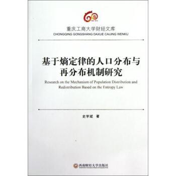 中国人口分布_美国财富人口分布