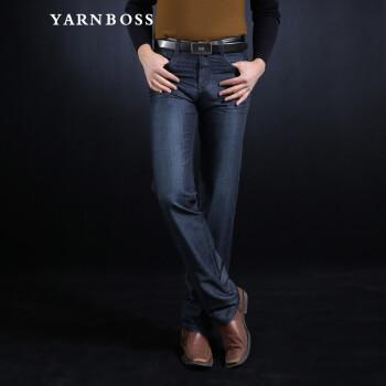 薄款宽松直筒牛仔裤 蓝色 29