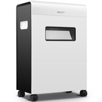 得力(deli)9902碎纸机办公家用碎纸机平板系列多功能碎纸机商务碎纸机