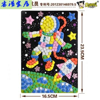 儿童礼物水晶马赛克b儿童手工制作材料立体粘贴画数字