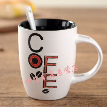 日式和风格调手绘花朵陶瓷杯子马克杯水杯咖啡杯茶杯勺创意简约陶瓷水