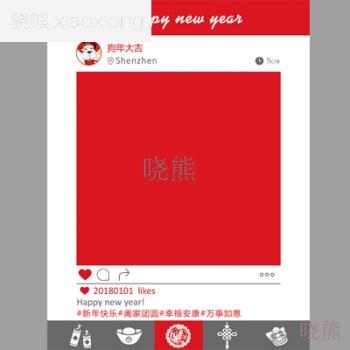 骁熊instagram相框手持拍照道具ins网红朋友圈拍摄婚礼生日活动定制框图片