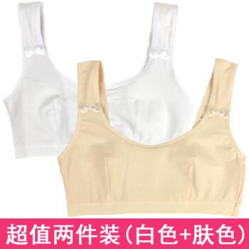 胸罩发育期学生小女孩内衣9-12-15岁文胸少女初中生小背心 白色+肤色