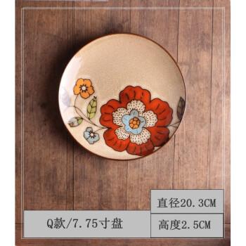 创意手绘陶瓷器餐具盘子套装圆形家用菜盘糕点盘牛排盘早餐盘 翠绿色