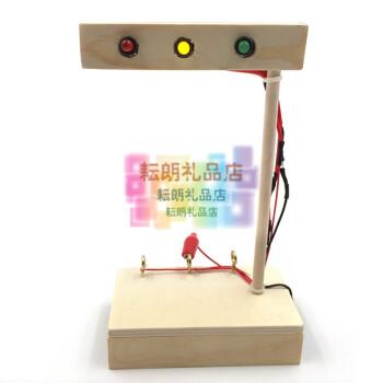小学生手工diy材料科技小制作小发明 科学实验玩具儿童创意红绿灯