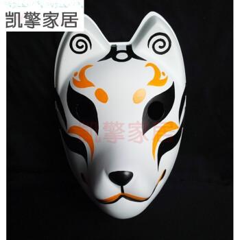手绘面具狐狸妖狐和风全脸面具塑料款生活日用创意家居新品 全脸狐狸6