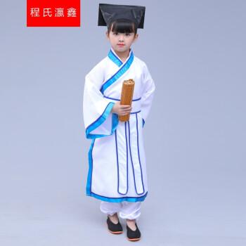 儿童书童表演服装男童古装汉服演出服幼儿女童国学古装书童三字经sn27