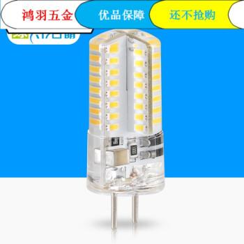 3粗脚led灯珠220v高亮led灯珠g4插脚3w水晶灯插泡led小灯泡12v 12vg5.