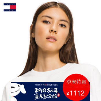 Tommy Jeans 女装卫衣-DW0DW04043NW 113 XS