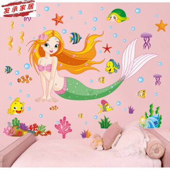 鹤彩 卡通可爱儿童房墙贴卧室温馨装饰贴画宿舍柜子贴纸墙上墙壁纸