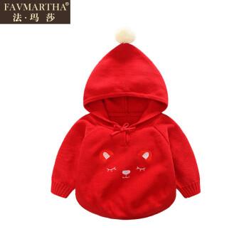 婴儿秋冬新款女宝宝红色针织披风斗篷外套儿童外出披肩 8669红色猫咪