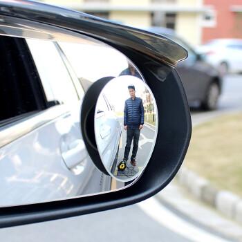 汽车后视镜小圆镜盲点镜倒后镜倒车镜反光镜盲区镜辅助镜广角镜sn5705
