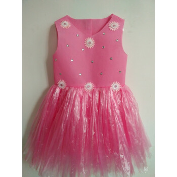 六一儿童节环保服装演出服儿童时装秀手工材料制作环保衣服公主裙