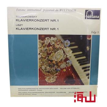 柴可夫斯基 李斯特 钢琴协奏曲 黑胶lp