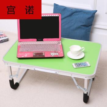 p床上用笔记本电脑桌 可折叠的小桌子大学生宿舍懒人大号书桌psn1388
