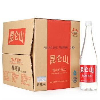 昆仑山 雪山矿泉水1.23L*12瓶 整箱