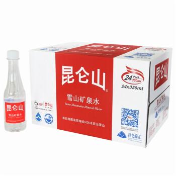 昆仑山 雪山矿泉水350ml*24瓶