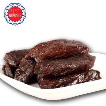 通辽牛肉干牛肉干内蒙古牛肉干资料朵兰风干牛肉干250食品食品英文图片