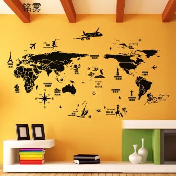 铭雾 创意欧式客厅电视背景墙面墙壁纸自粘贴画书房公司世界地图墙