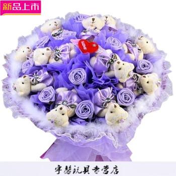 卡通花束 小熊泰迪熊公仔娃娃玩具花老婆女生生日 紫色圆形图片