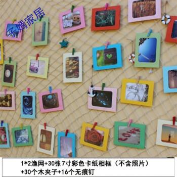 创意diy复古麻绳网格照片墙装饰酒吧餐厅留言墙挂饰壁饰简约渔网生活