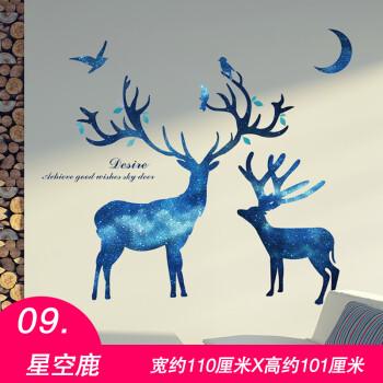 家柏饰 个性简约手绘鹿头墙贴画北欧风装饰客厅卧室房间床头沙发背景