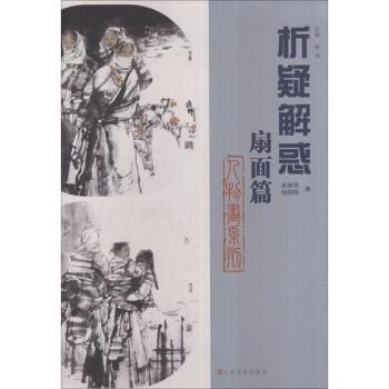 韩玮线描人物写生作品