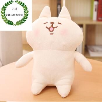 毛绒玩具公仔kanahei小动物小鸟鸡兔子猫咪生日礼物 猫咪 15厘米