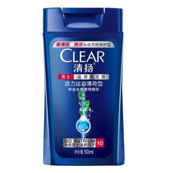 京东自营:clear清扬男士洗发露50ml 运动薄荷型5元(满99-30)