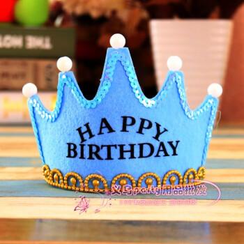 蒂卡黛创意宝宝生日周岁派对装饰毛球帽公主皇冠帽子生日发光皇冠帽
