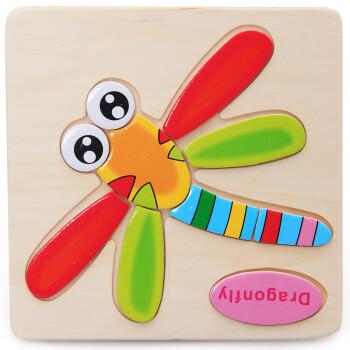 木质立体玩具木制动物积木拼图拼板宝宝启蒙1-2岁幼儿