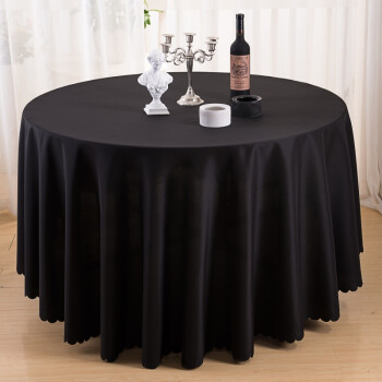 定做酒店桌布圆桌台布婚庆餐桌饭店餐厅长方形纯色大圆桌布 黑色 1.