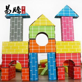 v纸盒纸砖纸盒积木园中泳池建构区角游戏拱形diy玩具幼儿10个三角形20玩具总动员酒店有大班么图片