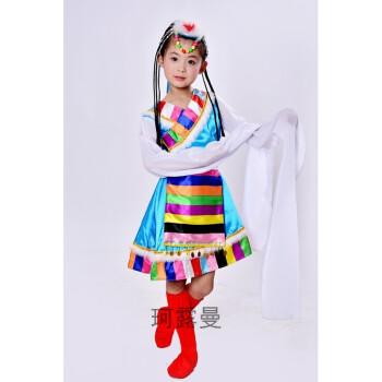 新款儿童藏族舞蹈服装演出服藏族水袖服饰少数民族女童舞蹈服少儿 天