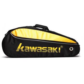 Túi đựng vợt cầu lông kawasaki KBB 8308 KBB 8308 KBB-8308 黄