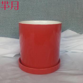 圆柱形花盆带陶瓷托盘 亮面红色 4号 直径17cm 高18cm_ 11折现价74元