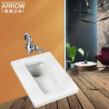 箭牌(arrow) 卫浴蹲便器带冲洗阀 蹲坑蹲厕蹲便器套装