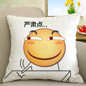动漫周边滑稽脸抱枕害怕微笑脸暴走漫画表情包靠枕装逼恶搞 深棕色图片