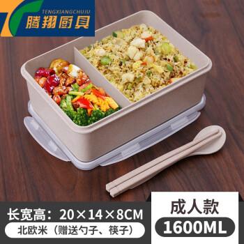 小麦秸秆环保饭盒便当盒分格小学生带盖单双层儿童餐盒微波炉 hb-104图片