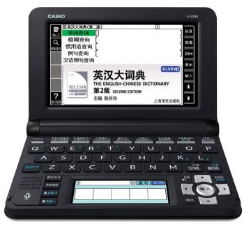 卡西欧(CASIO) E-U200BK 英汉学习电子辞典 水墨黑