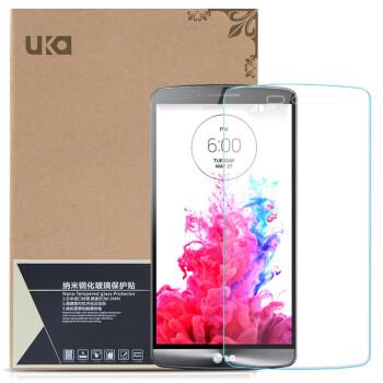 UKA 0.3mm钢化玻璃膜 9H硬度耐摔耐刮花 2.5D弧边防爆膜 适用于LG G3