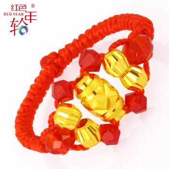 红色年轮 黄金转运珠戒指红绳999足金路路通 红珠子转运珠戒指指环 送