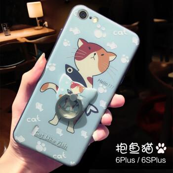 苹果6手机壳6plus小清新女款潮牌卡通6s可爱情侣iphone6个性创意时尚