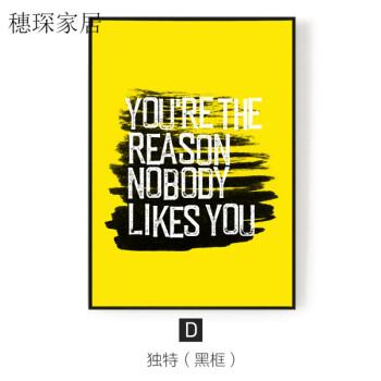 箴言 美式工业风装饰画客厅壁画办公室墙面挂画英文励志海报黄色 d款图片