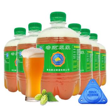 5升*3桶 德国工艺 桶装 扎啤 生啤 青岛特产 原浆 鲜啤酒 6桶