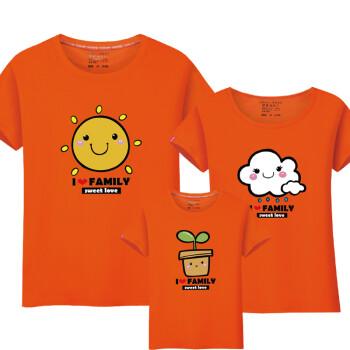 子装一家三口全家庭春装母女短袖t恤班服幼儿园运动会
