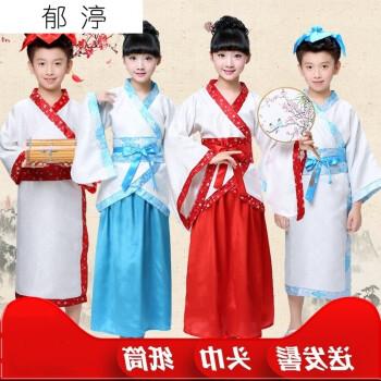 韩菲莱*男女孩子儿童古装幼儿园书童舞蹈服舞台表演服三字经汉服摄影